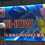Inside Tokyo Game Show